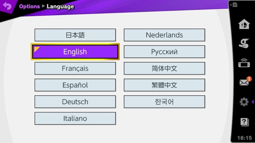 Language selection screen.